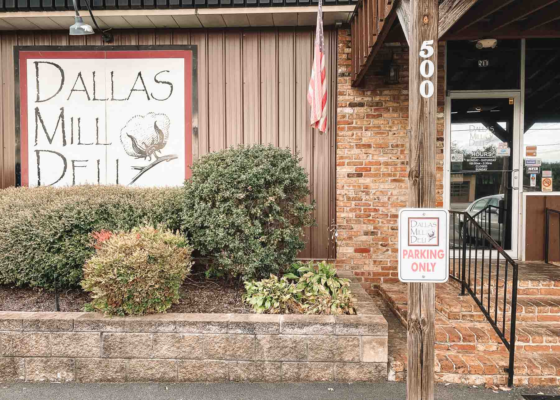 exterior of Dallas Mill Deli in Huntsville, Alabama - weekend road trip